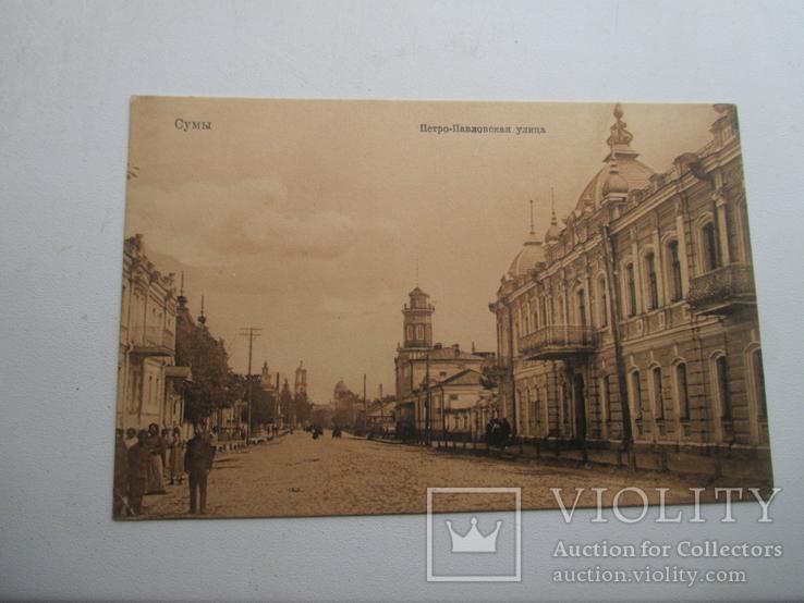 Сумы Петро Павловская улица