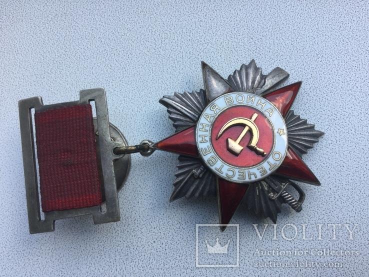 Орден Отечественной войны 2 степени № 14519, фото №3