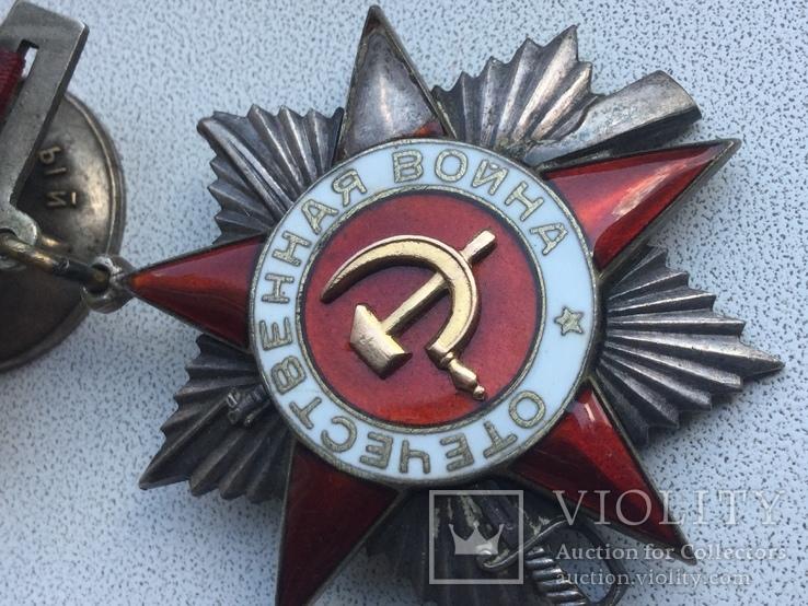 Орден Отечественной войны 2 степени № 14519, фото №6