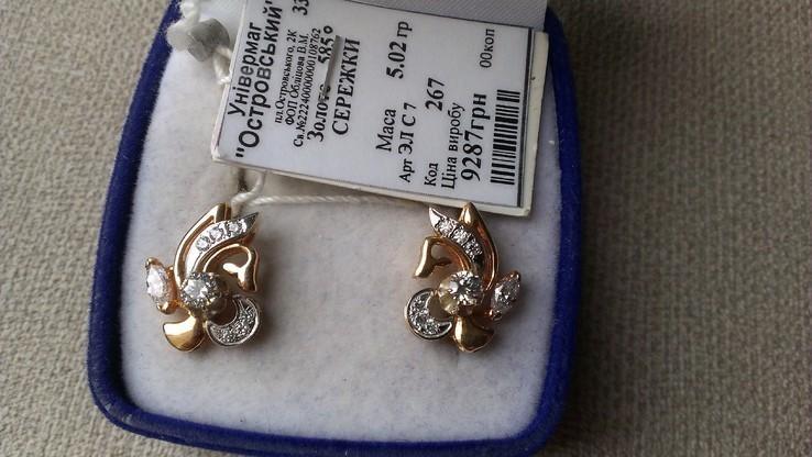 Серьги золото 585, вставки цирконы., фото №5
