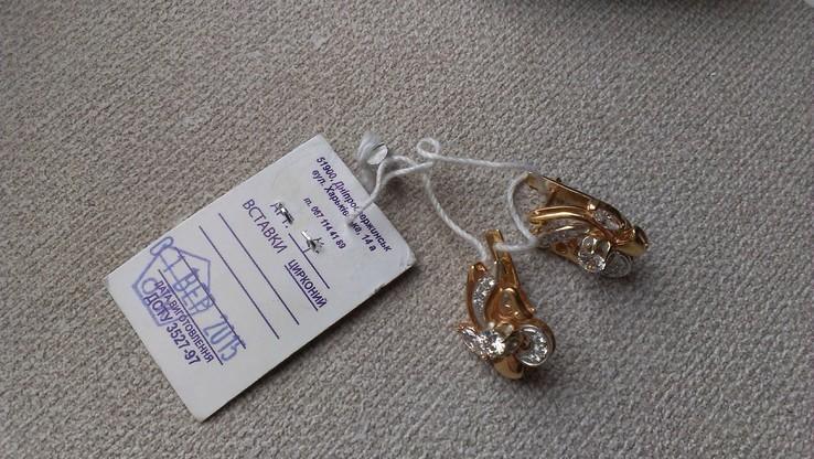 Серьги золото 585, вставки цирконы., фото №11