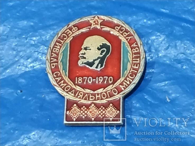 Значек СССР, фото №2