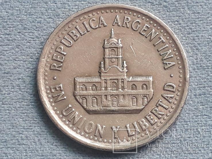 Аргентина 25 сентаво 1994 года, фото №3