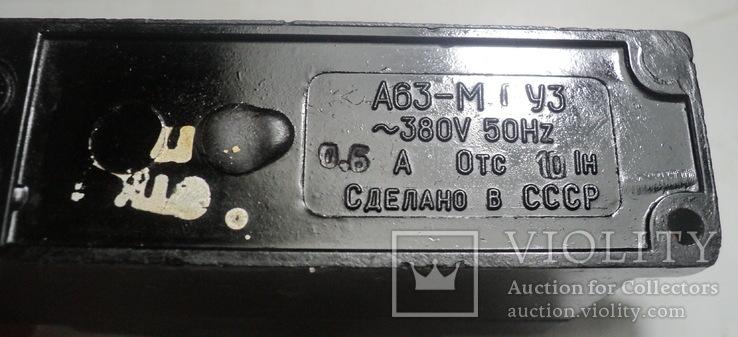 Автомат А63-М, фото №10