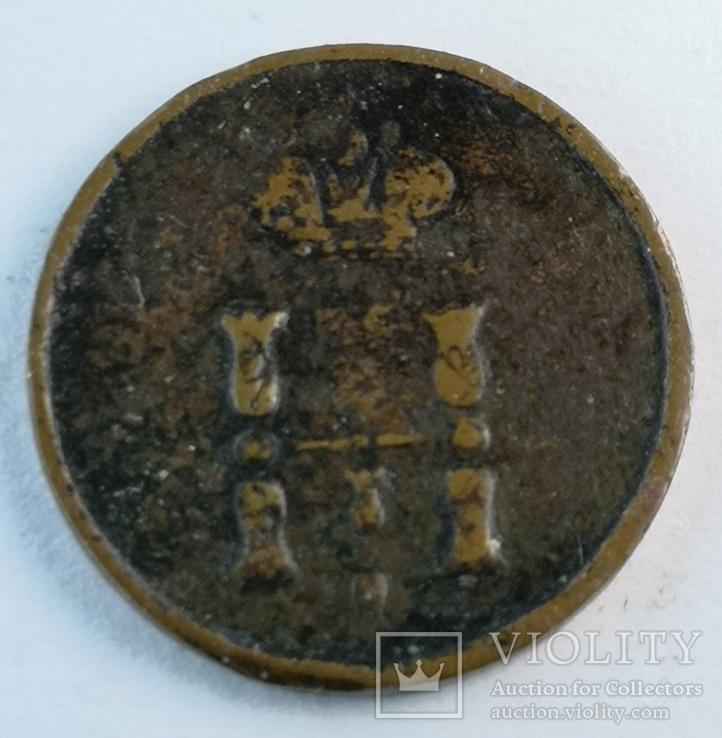 Полушка 1851 ЕМ, фото №3
