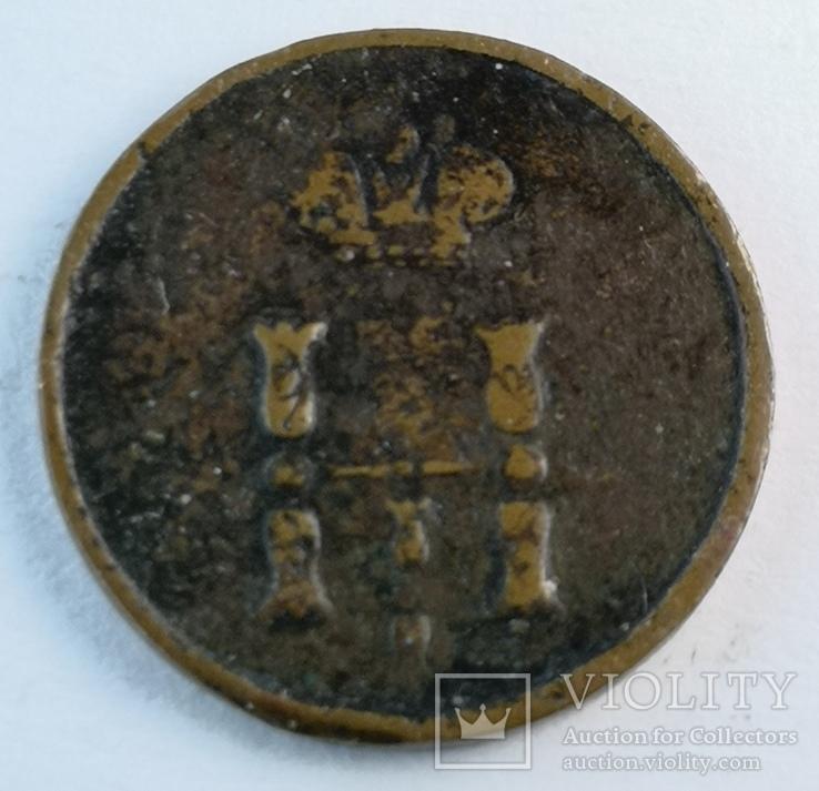 Полушка 1851 ЕМ, фото №7