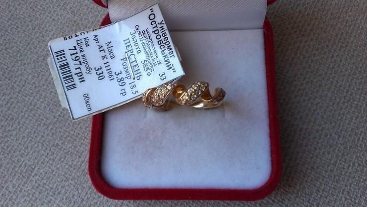 Кольцо золото 585, вставки цирконы., фото №2