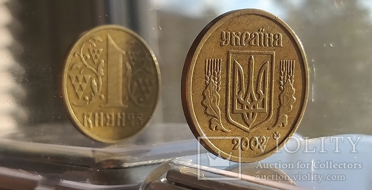 1 гривна 2002 года с гладким гуртом 1АДг, фото №2