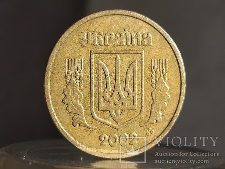 1 гривна 2002 года с гладким гуртом 1АДг, фото №4