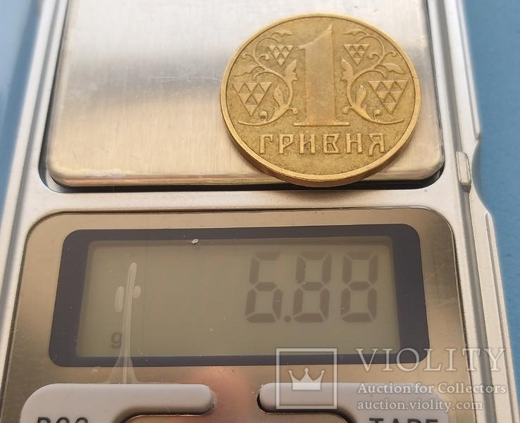 1 гривна 2002 года с гладким гуртом 1АДг, фото №5