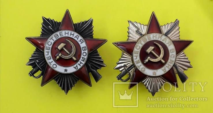 Орден О.В. 2 СТ.  2 шт., фото №2