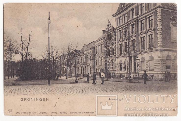 Улица Хересингель Гронинген Голландия