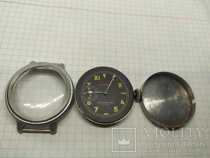 Часы механические фантазийные Смерш. 15 камней. 2-1 час з-д, фото №3