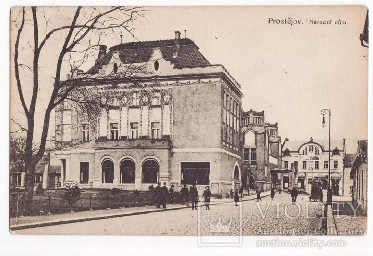 Народный дом Простеёв Чехословакия