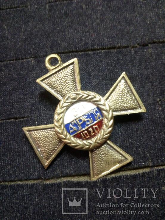 Крест св николая копия, фото №3