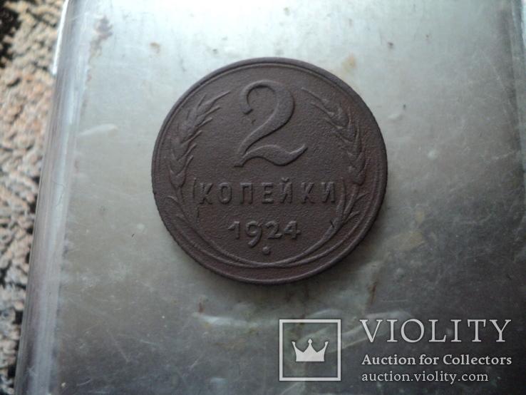 2 копейки 1924 г, фото №2