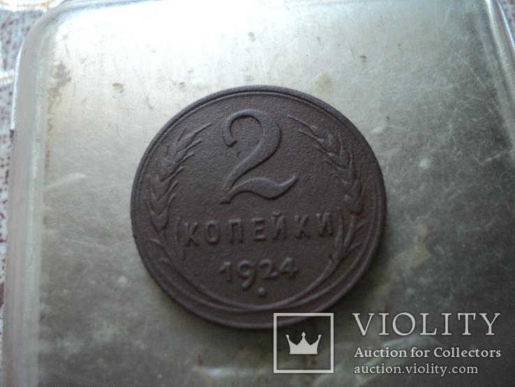 2 копейки 1924 г, фото №4