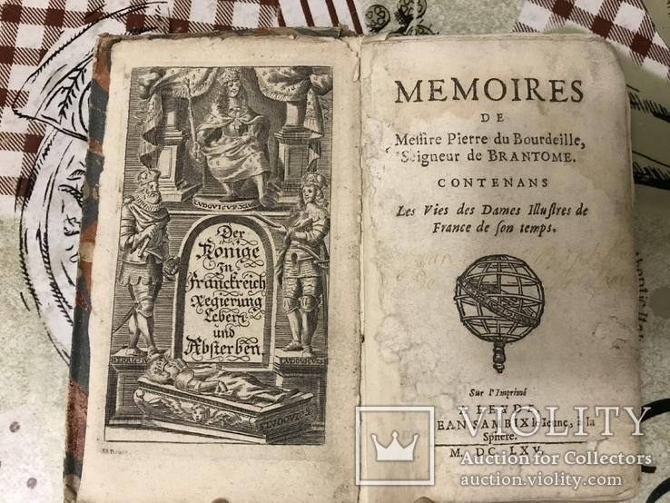 1665г Мемуары о замечательных женщинах Давней эпохи