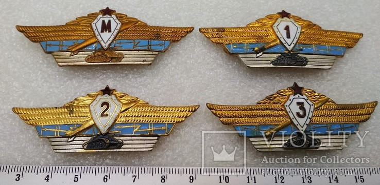 Офицерская классность Мастер, 1, 2, 3 Армейские Знаки СССР, фото №2