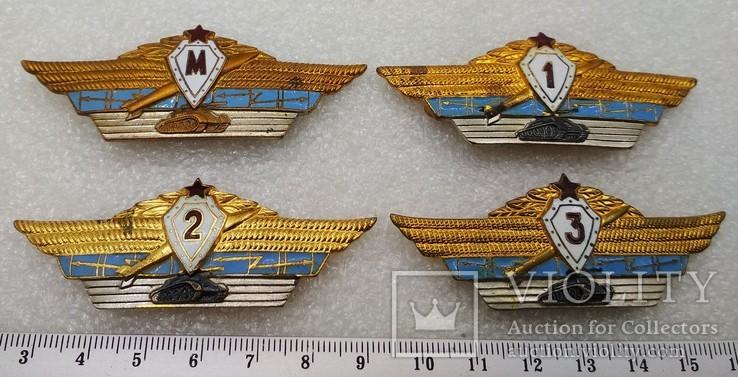 Офицерская классность Мастер, 1, 2, 3 Армейские Знаки СССР, фото №3