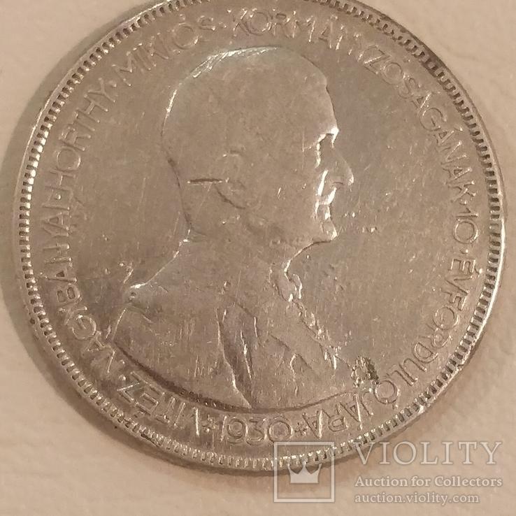 Венгрия 5 пенго 1930 год, фото №2