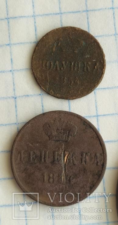 Лот монет 4шт., фото №5