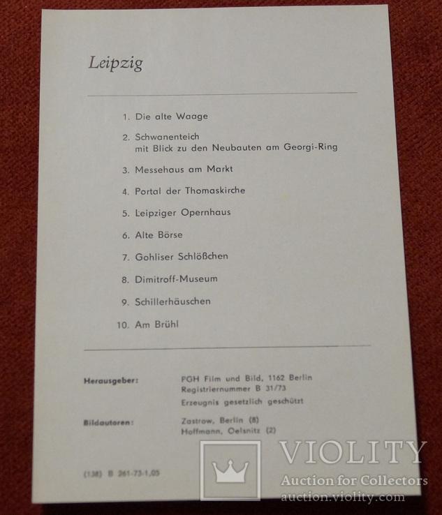 Лейпциг фотоальбом (см. доп.фото), фото №6