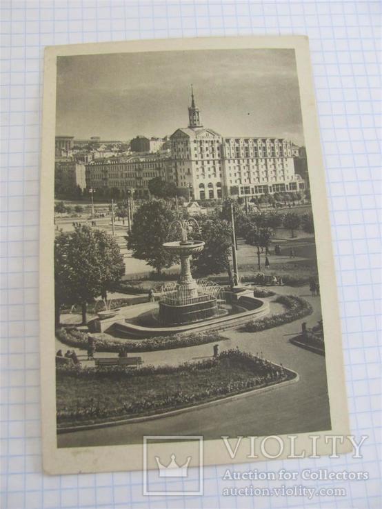 Открытка Киев. Площадь им Калинина  1953г