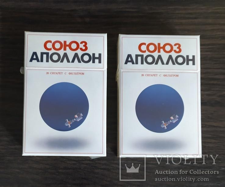 Купить сигареты москва союз аполлон где купить электронную сигарету в бузулуке