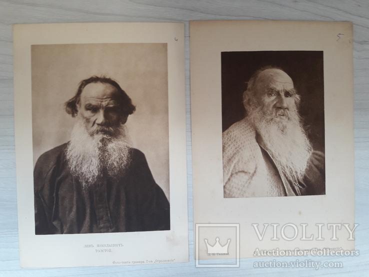 Ясная Поляна жизнь Л.Н.Толстого 1912 Альбом 41 фото-тинто гравюрой, фото №8