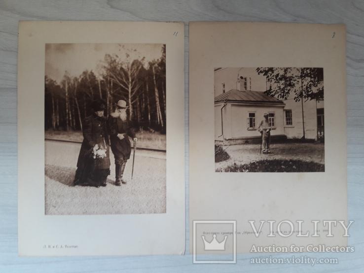 Ясная Поляна жизнь Л.Н.Толстого 1912 Альбом 41 фото-тинто гравюрой, фото №11