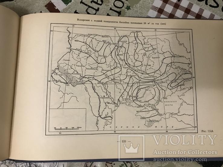 Атлас Теплового и водного баланса Украины Тираж 660шт Карты, фото №12