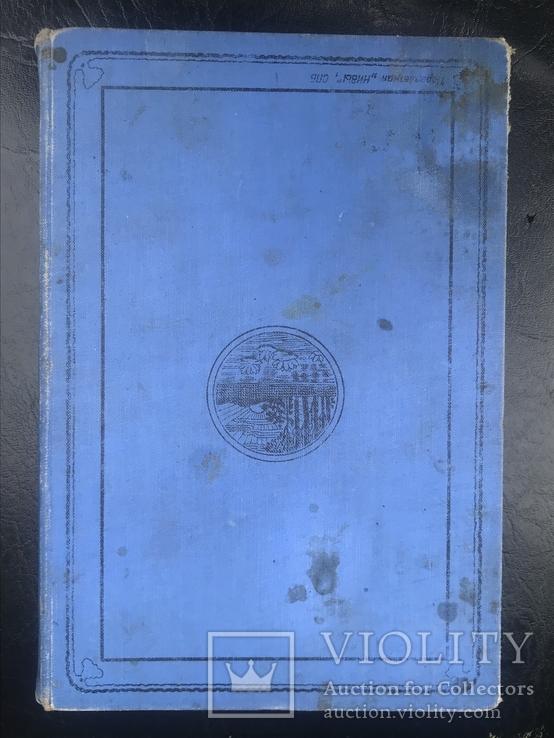 Кольцов А.В. Стихотворения и письма 1901 год, фото №10