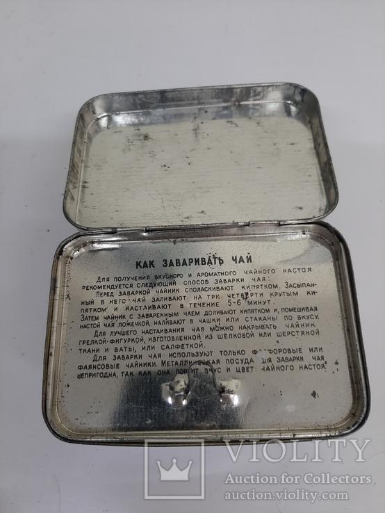 Чай Грузинский, 100 г., фото №6