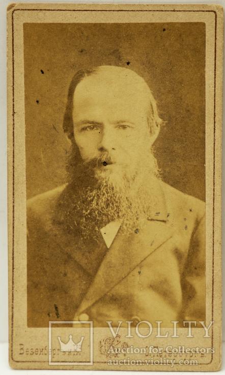 Фото Фёдора Михайловича Достоевского, фото №2