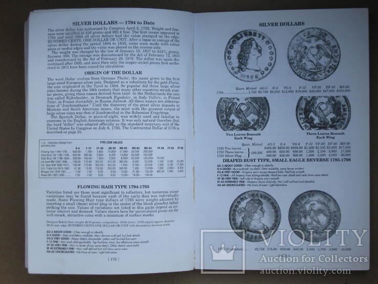Каталог монеты США начиная 1652 года, фото №8