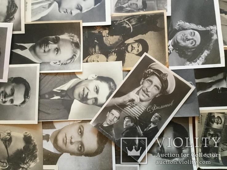 Фотооткрытки  актеров 1948—1974, фото №3