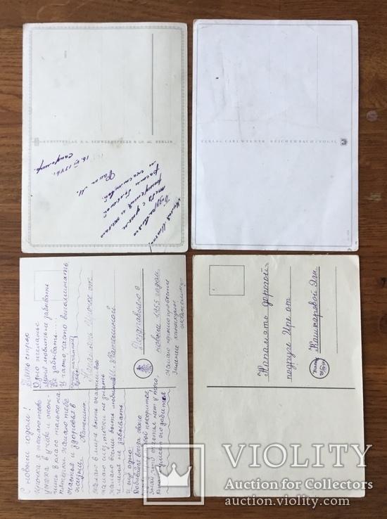 Германия открытки 1945-, фото №3