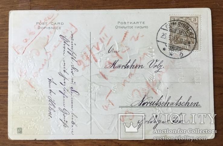 Открытка поздравительная немецкий рейх, фото №2