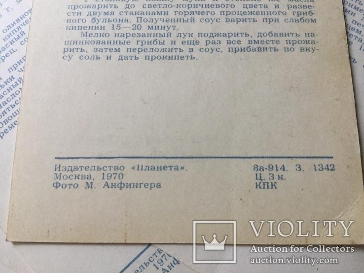 Фото рецепты «Блюда Украинской кухни» 15 штук, фото №4