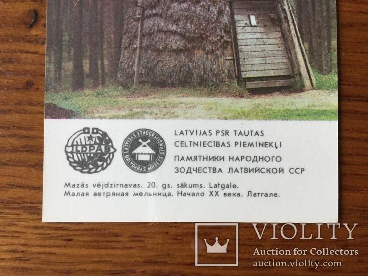 Календарики 1985 Латвия 6 штук, фото №4