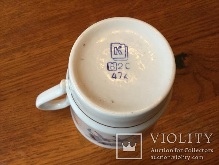 Чашка детская 1970, фото №4
