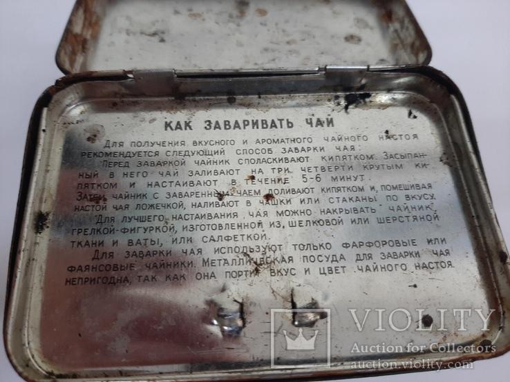 Чай Краснодарский, большая банка., фото №3