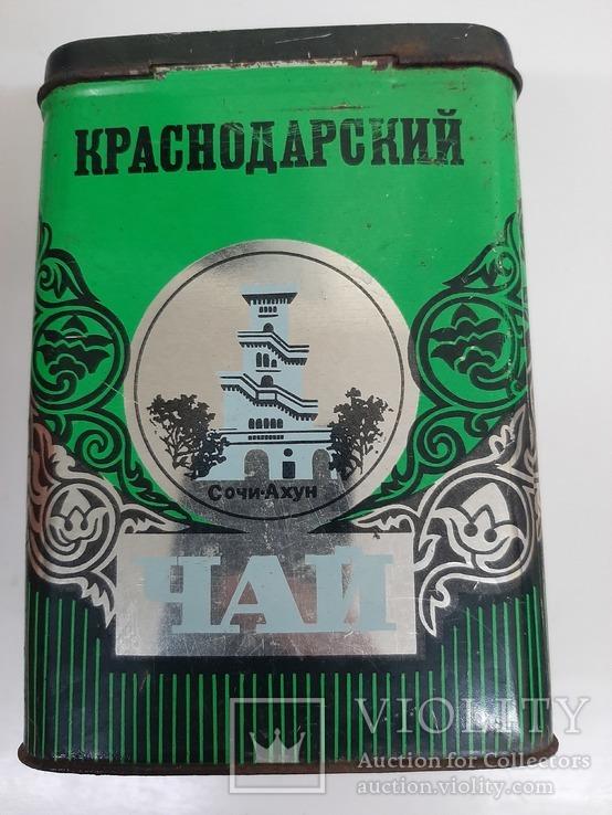 Чай Краснодарский, большая банка., фото №2