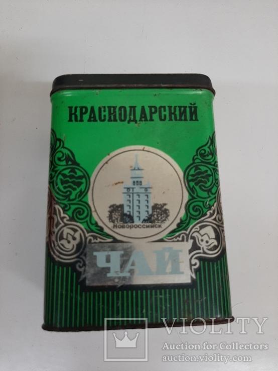 Чай Краснодарский, большая банка., фото №8