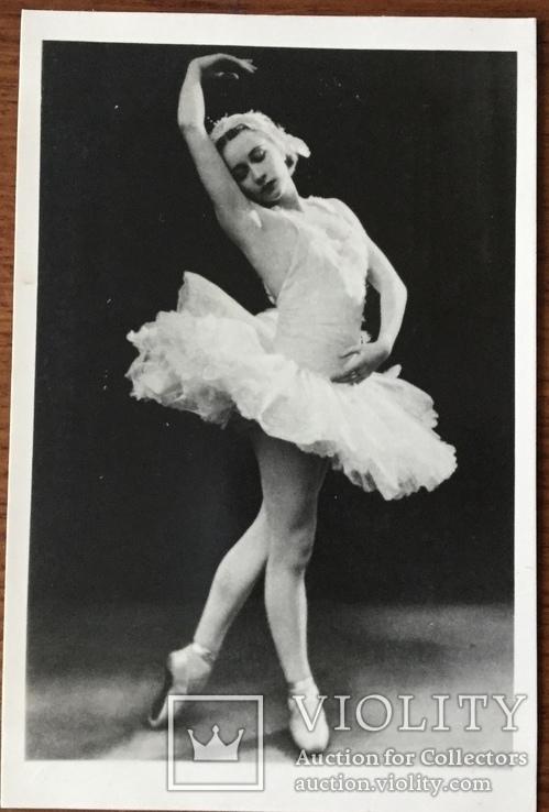 Старинные открытки Балет СССР 1951г Уланова, Вечеслова, Дудинская., фото №4