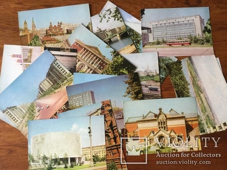 Открытки Москва, фото №3