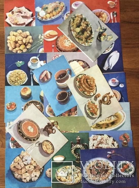 Открытки СССР блюда Украинской кухни 1969 г, фото №3