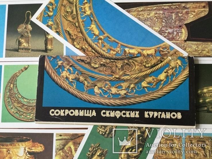 Открытки «Сокровища Скифских курганов», фото №2