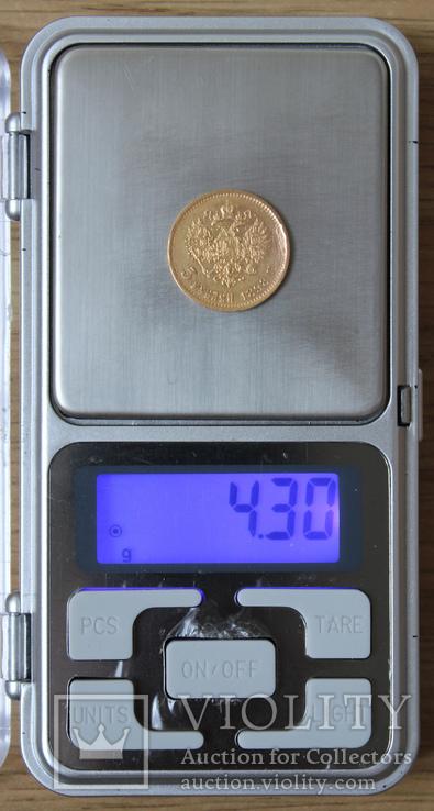 5 рублей 1898(АГ), фото №8